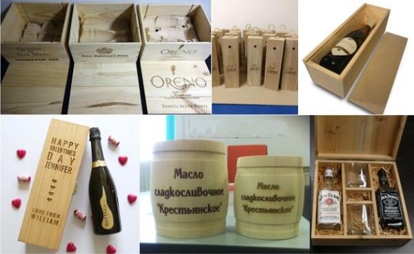 Khắc hộp gỗ, hộp rượu bằng laser giá rẻ lấy ngay tại Hà Nội