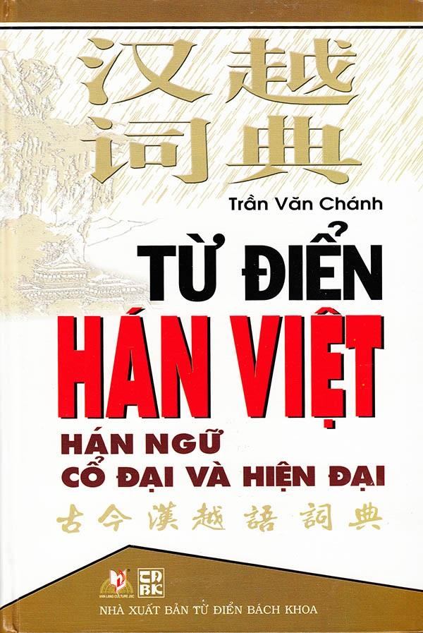 Giải nghĩa từ Hán Việt sang thuần Việt như thế nào?