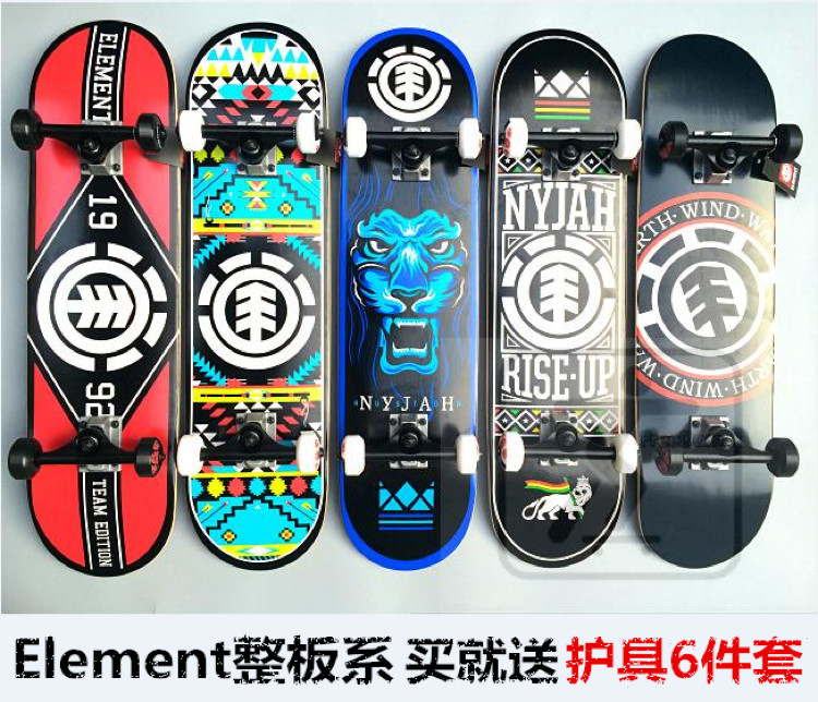 Thiết kế ván trượt Element Skateboard mang tính đột phá